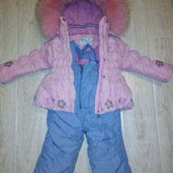 KIKO suit winter on the girl