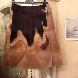New, beautiful skirt
