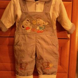 new suit, warmed., 92-95 cm, for 1-2 years