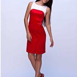 Yeni bir elbise satıyorum