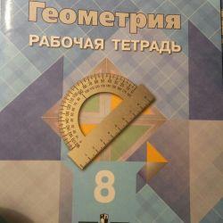 Geometry 8 class workbook