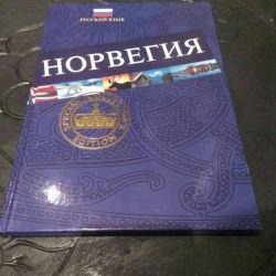 Книга о Норвегии