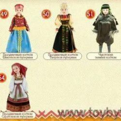 Ulusal kostümler / porselen / deagostini bebekler