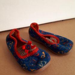 Домашняя обувь детская,цена снижена