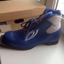 45r ski boots
