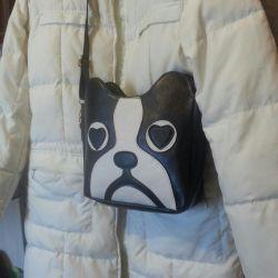Câine de sac. SIMBOLUL ANULUI