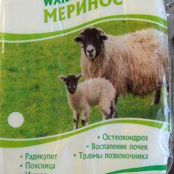 Merino wool healing belt