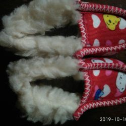 New slippers 22 r