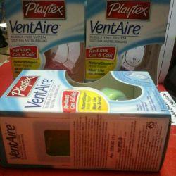 ANTIKOLIKOVY bottles of Playtex VentAire