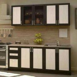 Kitchen set 2 meters. New!