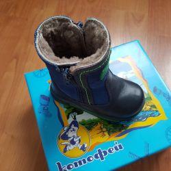 Winter boots 21 rr