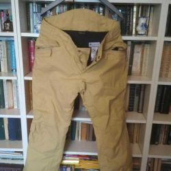 Columbia Titanium trousers