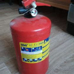 Fire extinguisher balon