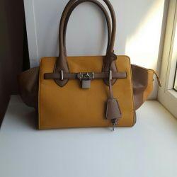 Νέα κομψή τσάντα