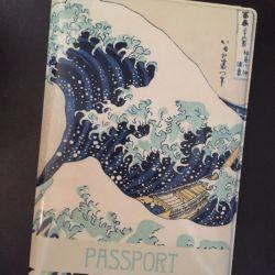 Νέο εξώφυλλο διαβατηρίου