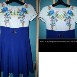 Dress size 44-46.