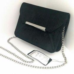 Bag New velvet black
