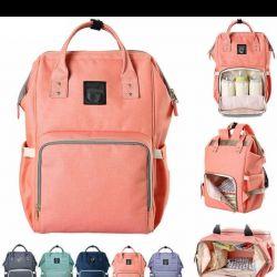 Bag for moms