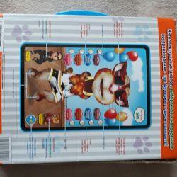 Children's interactive toy