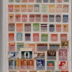 Civil War Stamps 1917-1922