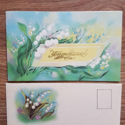 Envelope Postcard Congratulations 1989