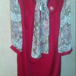 Платье с шарфом р.,54,56