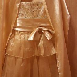 Χρυσό φόρεμα ΗΠΑ