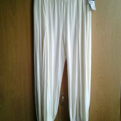 Trousers # 30 are new, p.64