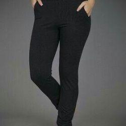 Нов брюки на манжете 56 разм