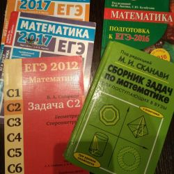 Textbooks. A lot of educational literature, see my profile