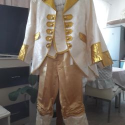 Suit special clothes
