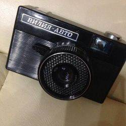 Camera of the USSR
