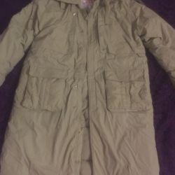 Νέο μπουφάν για άντρες