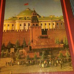 Το βιβλίο για την ταφή στον τοίχο του Κρεμλίνου