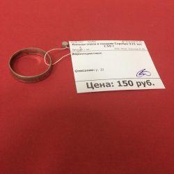 Ασημένιο δαχτυλίδι, δοκιμή 925, 2,50 γρ