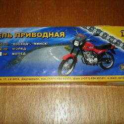 Chain wire for motorcycle Voskhod Minsk