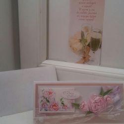 Postcard Happy Weddings!