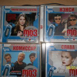 Музыкальные диски  разные.