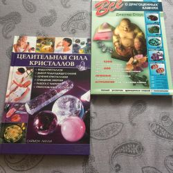Books about crystals, dragons. Lithotherapy.