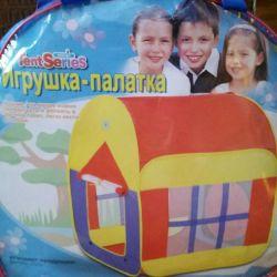 cort pentru copii