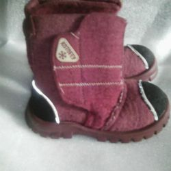 Boots 26 p.