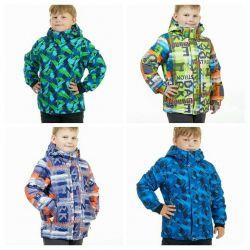 Kalborn χειμωνιάτικα κοστούμια