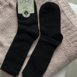 Calzedonia Men's Socks 2 Pairs