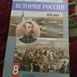 History of Russia XIX century 8 cells