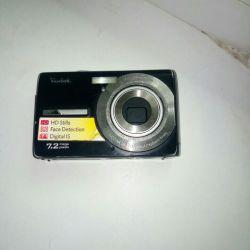 Fotik Kodak