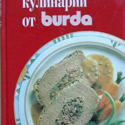 Школа кулінарії від BURDA
