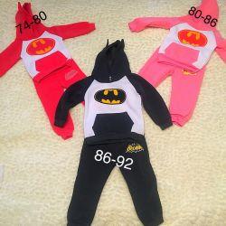 Warm costume batman