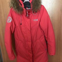 Ceket kış bahar