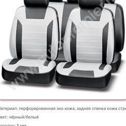 Eco Leather Cases