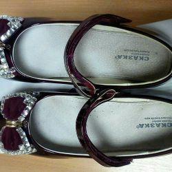 Ayakkabılar rugan Tale s.37